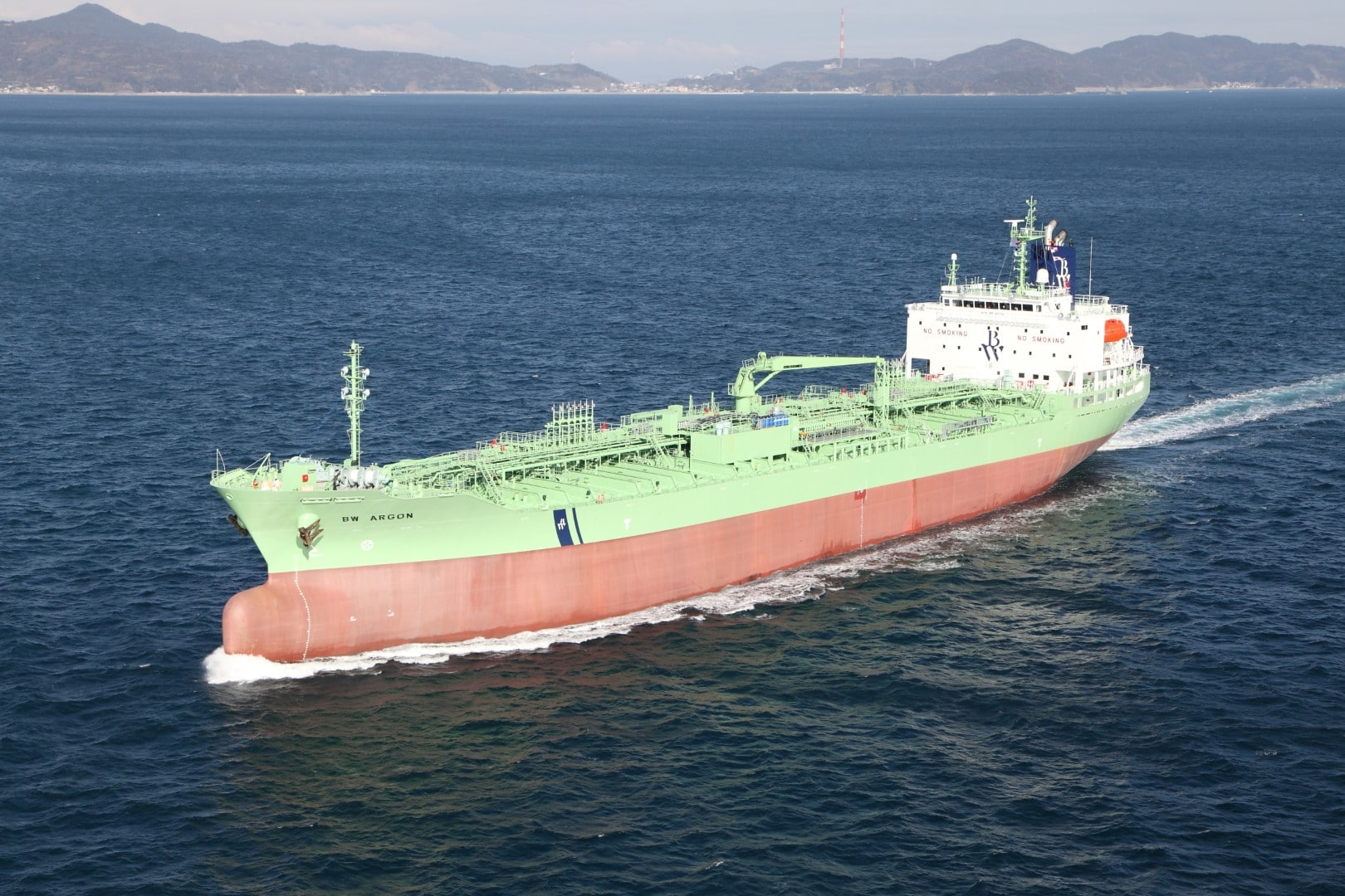 Chem Hydra, chemical tanker, shipping companies, global shipping